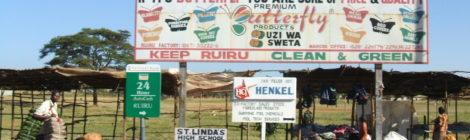 東アフリカ「ケニア−4」