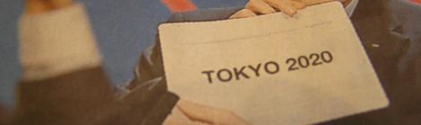 2020オリンピック東京決定!