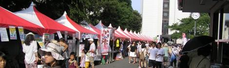 駒大2012「なつまつり」終了!